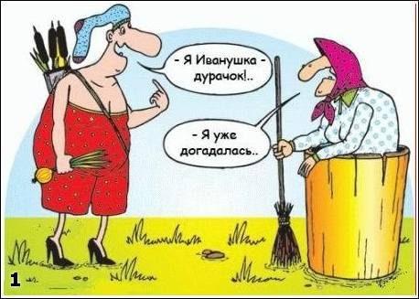 http://celitel.info/forum/forum_img/ivanushka.jpg
